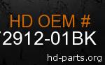 hd 72912-01BK genuine part number