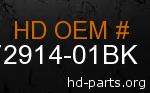 hd 72914-01BK genuine part number